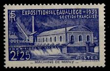 EXPO BELGE..., Neuf * = Cote 13 € / Lot Timbre France 430