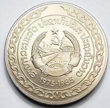 LAOS : 50 KIP 1985 10e ANN. REPUBLIQUE DEMO. DU LAOS