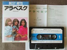 ARABESQUE -SANDRA Best Hits 1982 issue JAPAN CASSETTE w/Pic Slip Case VCW-20033
