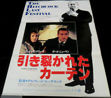 1966 Torn Curtain ORIGINAL Japanese POSTER Alfred Hitchcock Paul Newman