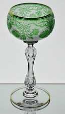Baccarat / St Louis Emerald Green Cut to Clear Acid Cut Cameo Goblet Vintage
