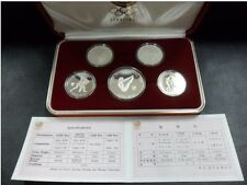 1988 Korea Seoul Olympic Games Commemorative 5 coins Proof Set / 3rd Issue(1988