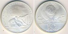 RUSSIA USSR 10 RUBLI  RUBLE 1978 OLIMPIADI CANOA  ARGENTO 900 FDC UNC (012)