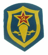Russian Russia Soviet Descent Stripe Patch New NOS Nr 7315