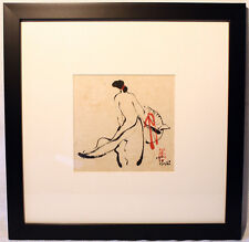 Asian Art: Original  Watercolour  Painting  by Vietnamese Artist  Framed