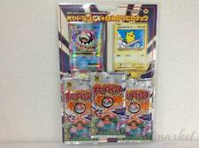 Pokemon Card XY Special Pack M Slowbro EX + Surfing Pikachu CP6 20th Anniversary