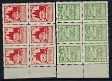 Czech Corps Stamps (perforated) in Blocks of 6 , MNH, VF, 1919
