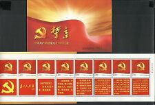 China 2011-16 90 Years Establish of Communist Party Special Booklet 誓言