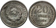 RUSSIE  20 KOPEKS 1927 Y#88