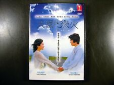 Japanese Movie Drama Tengoku No Honya DVD English Subtitle