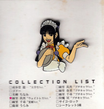 Ace Attorney Phoenix Wright Gyakuten Saiban Pin Kotobukiya Pintre Maya Waitress