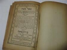 1883 JUSEFEF CHASSIDIC BEER MOSHE R. Moses Hopstein Kozienice + NISHMAT CHAIM