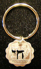 Hand Cut Israeli Coin Keychain Chai Jewelry 1 Agora Bar Bat Mitzvah Wedding Gift