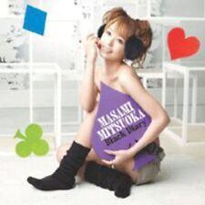 Black Diary - Masami Mitsuoka (2009, CD NIEUW)