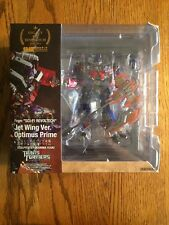 Kaiyodo Revoltech Transformers Dark of The Moon Optimus Prime Jetwing Figure...