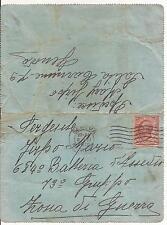 8-2-1918 c. 10 LEONI ISOLATO SU BIGLIETTO POSTALE INDIRIZZATO IN ZONA DI GUERRA