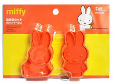 Miffy Cookie MOLD Cutter Stamp Mould cheese ham cookies kitchen biscuit molds BB