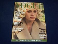 1995 SEPT VOGUE ITALIA MAGAZINE - AMBER VALLETTA- SPECIAL FASHION ISSUE - O 5373