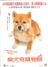 A Tale of Mari and three puppies DVD Dog Japanese NEW Eng Sub R3