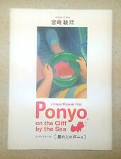 Ponyo on the Cliff by the Sea Roman Album Hayao Miyazaki Tokuma Shoten New