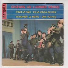 CHOEURS ARMEE ROUGE Vinyl 45T EP POUR LA PAIX -VOLGA AU DON -PERGOLA 450099 RARE