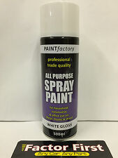 2 x All Purpose White Gloss Spray Cans Tins Spray Paint Interior Exterior 500ml