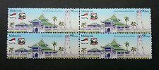 Melaka & Jogja City Of Museums Malaysia 2014 Tourist Building (stamp block 4 MNH
