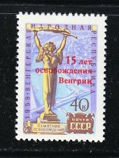 Russia 1960 MNH Sc 2308 Hungary's liberation from the Nazis WWII