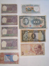 9 OLD WORLDWIDE PAPER MONEY - RUPEES, PESOS AND JUANS -  TUB EEE