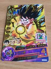 Carte Dragon Ball Z DBZ Dragon Ball Heroes Jaakuryu Mission Part 5 #HJ5-08 Rare