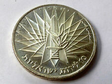 ISRAEL 1967 UNCIRCULATED VICTORY SILVER MEDAL RARE ISSUE