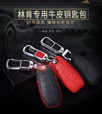 car key case for ford F150 2016 mustang 2015 2017 lincoln MKC MKZ 16 14 MKX 2015