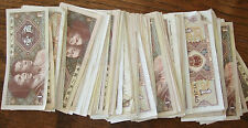 China Bulk Lot - 100x 1 Jiao Banknotes 1980