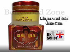 NEW LULANJINA WHITENING CREAM NATURAL CHINESE CREAM HERBAL 20g - FREE UK POST
