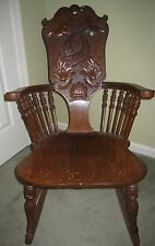 Unique Quartersawn TIGER OAK Rocker Rocking Chair with HAND CARVED Back.