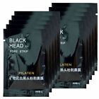 1/10Pcs Blackhead Remover Deep Cleansing Purifying Peel Acne Black Mud Face Mask