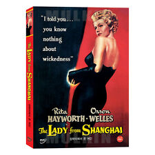 The Lady From Shanghai (1947) DVD - Orson Welles (*Sealed *All Region)