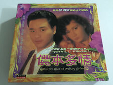 Once Upon An Ordinary Girl (6-VCD) (TVB Drama) Leslie Cheung  Susanna Kwan