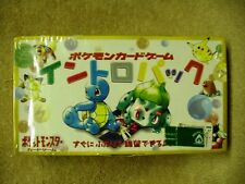 Vintage 1999 Pokemon Game with VHS  From Japan Still Sealed