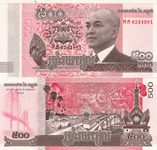 Billet banque CAMBODGE CAMBODIA KHMER 500 RIELS 2014 NEUF UNC NEW