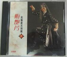 Anita Mui 1992 New Lee Seng Chinese CD Vol. 2 QD1012