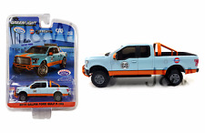 Greenlight Galpin Ford F150 2016 Gulf 1/64 51088