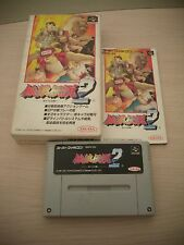 FATAL FURY 2 GAROU DENSETSU II SFC SUPER FAMICOM JAPAN IMPORT COMPLETE IN BOX!