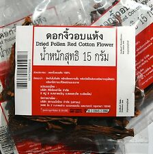 THAI DRIED POLLEN RED COTTON FLOWER FOR THAI NORTHERN CUISINE FREE INT POST