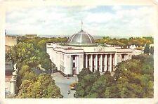 B74243 the supreme soviet Kiev ukraine