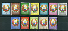 Belarus 2016 MNH State Symbols Emblems Coat of Arms Definitives 12v S/A Stamps