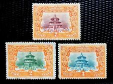 China Stamp 1909 Temple of Heaven SC#131-133 Completed Set Mint H
