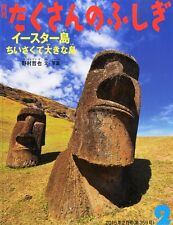The Mistery of Easter Island Japanese Book for Kids