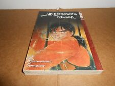 Kindaichi Case Files vol. 10 Kindaichi The Killer: Part 1 Manga Book in English