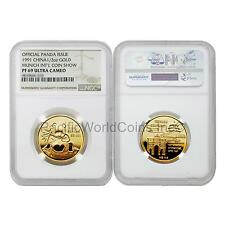 China 1991 Panda - Munich International Coin Show 1/2 oz Gold NGC PF69 ULTRA CAM